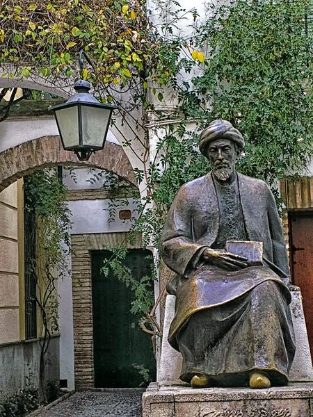 Cordoba Jewish Quarter - Statue of Maimonides