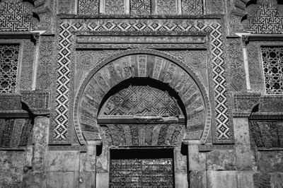 Architectural details on entrance door of Mosque of Cordova - Spain