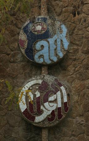 Gaudi's Park Güell, Barcelona