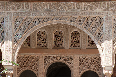 Architectural details in Alhambra, Granada, Spain