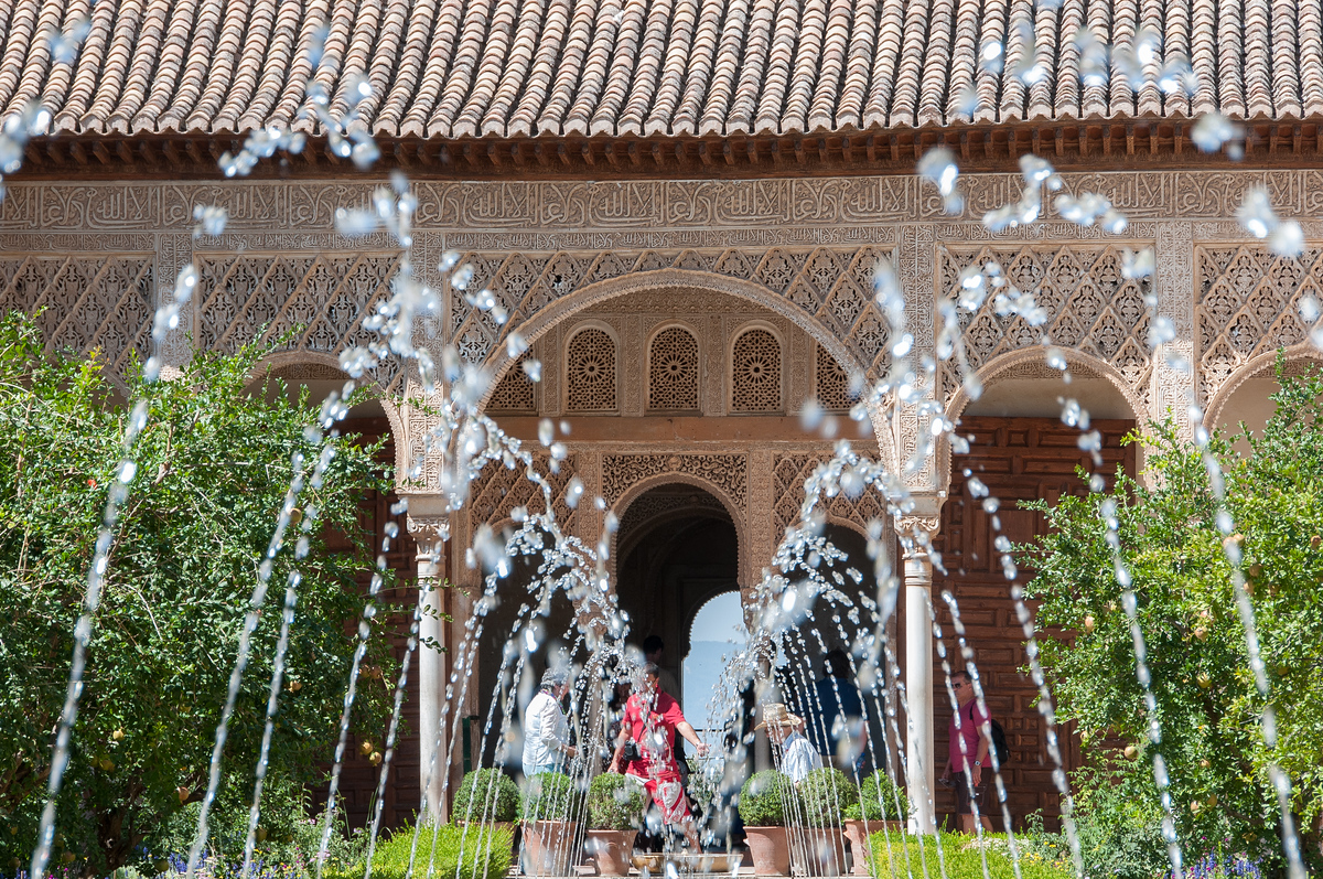 World Heritage Site #184: Alhambra, Generalife and Albayzín, Granada