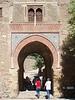 Alhambra - Wine Gate