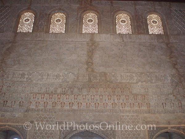 Alhambra - Nasrid Palace - Comares - Hall of Ambassadors 1