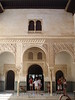 Alhambra - Nasrid Palace - Mexuar - Courtyard of Mexuar 2