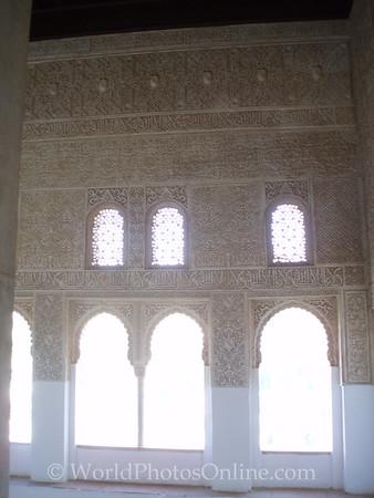 Alhambra - Nasrid Palace - Mexuar - Oratory