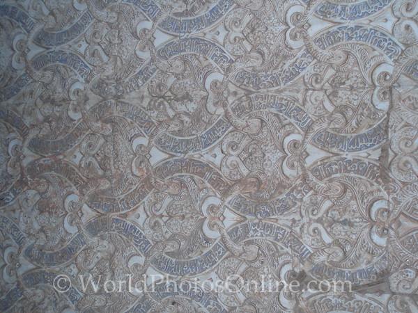 Alhambra - Nasrid Palace - Comares - Hall of Ambassadors 2