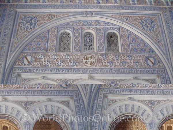 Alcazar - Palace of Don Pedro - Hall of the Ambassadors 1