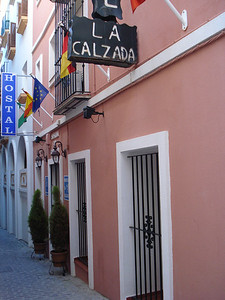 Hostal La Calzada, Tarifa - Spain.