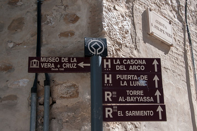 Street signs in Ubeda, Spain