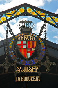 The decorative sign for the huge produce and meat market, La Boqueria, located on the Ramblas.