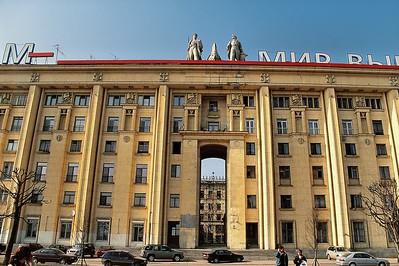 Architecture soviétique avenue Petrovskaïa - Пeтpoвcкaя пpocпeкт