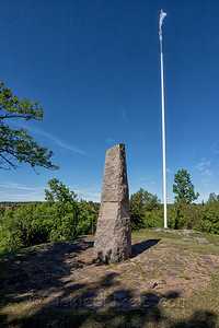 The King's Stone on Kungsberget
