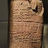 Anatolian Civilization Musuem