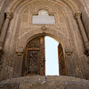 """The entrance to the """"medrese-turned-vocational school"""" is elaborately carved."""