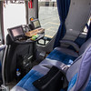 Our front row seats come with plenty of legroom, a small table, and personal entertainment systems; there's also 3G wi-fi on the bus.<br /> 10 Oct 2012
