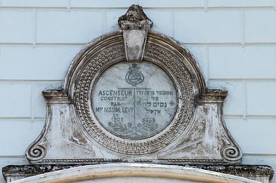 Asonsor marble plaque Izmir