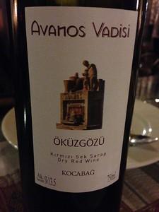 Wine from Cappadocia