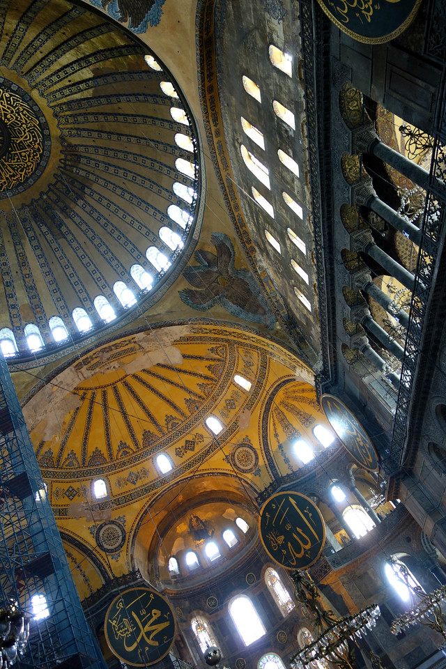 Looking up at dome and arches at Hagia Sophia.
