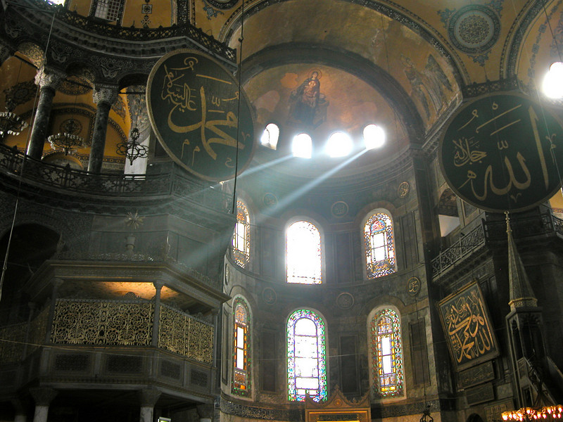 22 Must See Places in Istanbul - Hagia Sophia