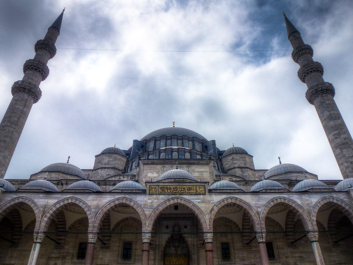 See It Like A Local: Announcing The Wander Around Istanbul Tour April 2015