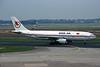 TC-ONK Airbus A300B4-103 c/n 086 Dusseldorf/EDDL/DUS 03-08-97 (35mm slide)