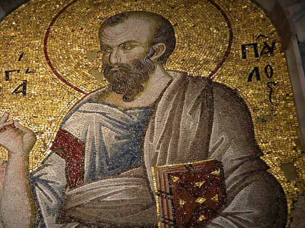 Saint Savior In Chora - Istanbul, Turkey