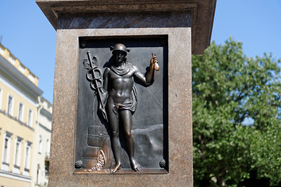 Odessa - Mercury,  the Patron of this Trading City.
