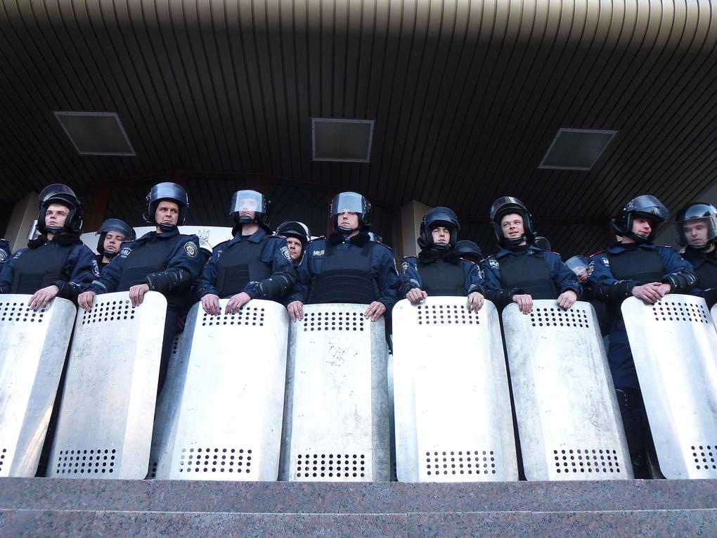police Provincial Administration Building donetsk ukraine