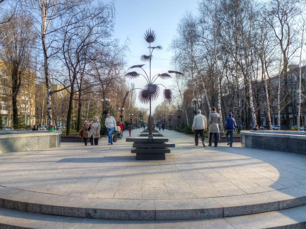 donetsk pushkin Boulevard