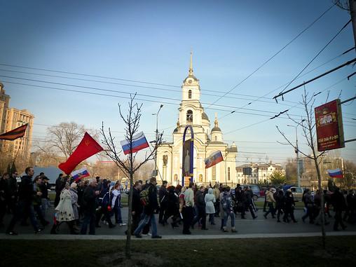 Holy Transfiguration Cathedral Donetsk ukraine