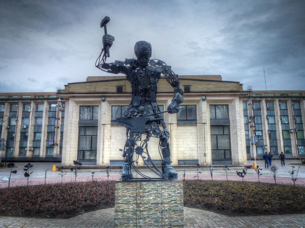 park of forged figures donetsk ukraine