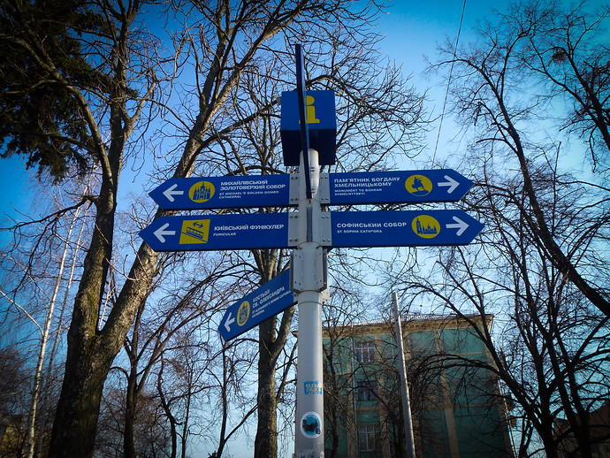 kiev ukraine road sign