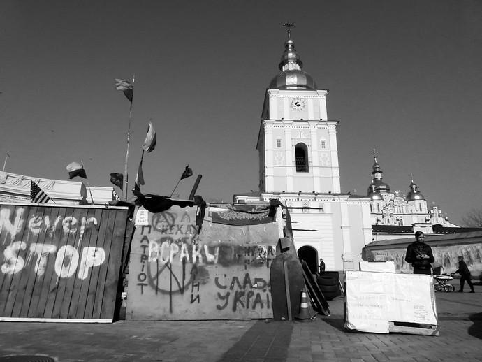 kiev Saint Michael's Golden-Domed Monastery ukraine