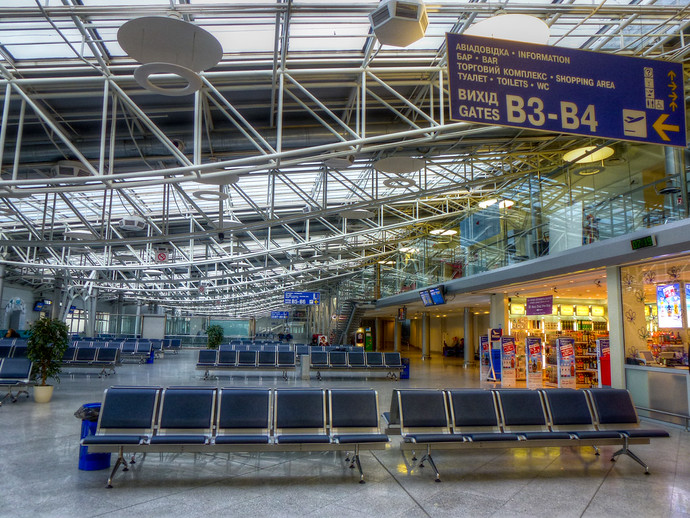 Boryspil International Airport terminal b