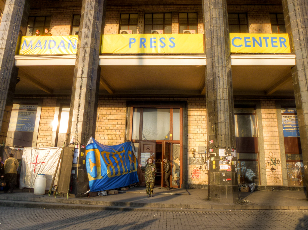 maidan press center kiev ukraine