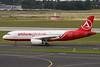 "UR-AJC Airbus A320-232 ""AtlasGlobal Ukraine"" c/n 1663 Dusseldorf/EDDL/DUS 11-07-16"