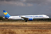 G-NIKO Airbus A321-211 c/n 1250 Palma/LEPA/PMI 14-06-16