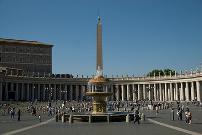 Fountain and the obelisk at the center of Apostolic Palace in Vatican City