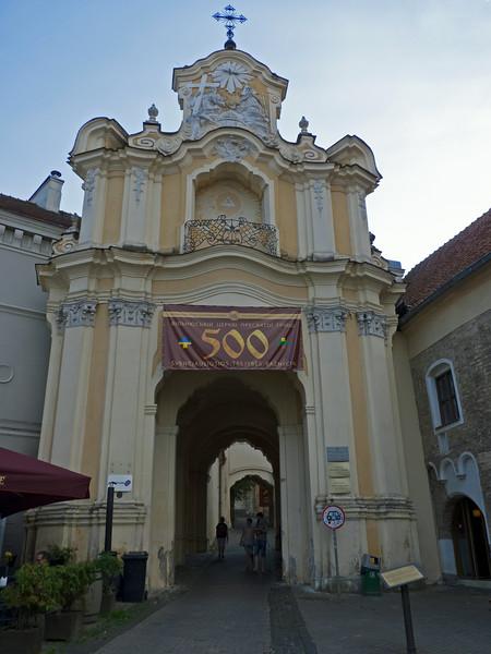 Basilian Gate, Vilnius