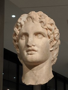 Alexander the Great, at Acropolis Museum, Athens