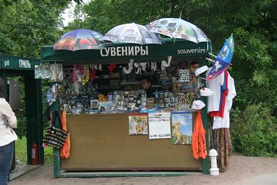 Souvenir stand, St. Petersburg