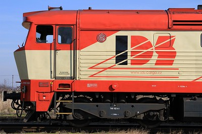 More detail of the striking livery of 749 162 (09.03.2015).