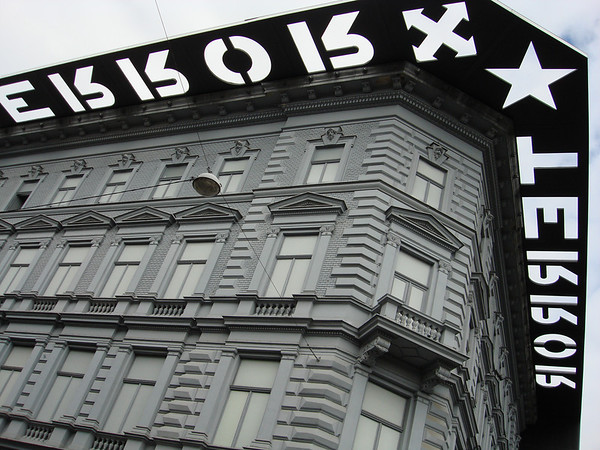 The House of Terror is a museum with a harrowing remembrance of when the Arrow Cross (Nazis) and<br /> AVO (communist secret police) had a headquarters/torture site in this building