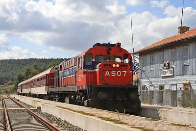 Bulgarian, Greek & Romanian Railways, 14th-21st September 2014