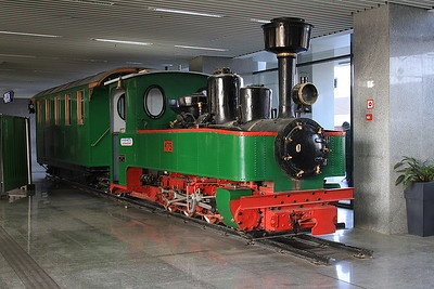 BDZ NG 0-8-0T 479 plinthed inside the concourse at Sofia station - 08/12/16.
