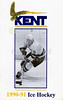 1990-10-08a Kent State Media Guide (Front)