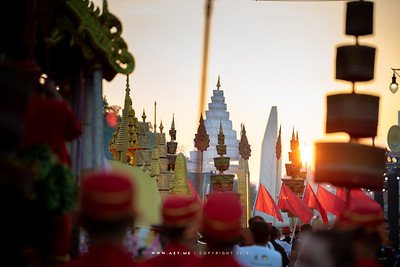 Bangkok's 236th Anniversary Celebrations