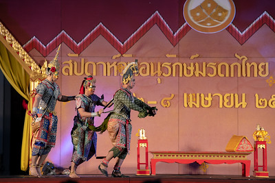 "Lakhon Nok Dance Drama ""Gomin's Mischief-Making Expedition"" from ""Gomin"""