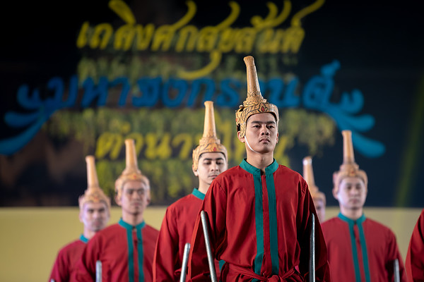 """Songkran Festival: """"Blessings of the Mahadevas"""" dance of Benediction and Ancient court performances """"Kula Tee Mai"""" and """"Moang Kroom"""" by the Fine Arts Department's Office of Performing Arts at the Royal Plaza and Sanam Suea Pa, Bangkok"""