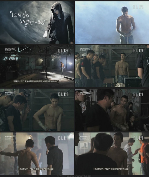 moviestillbywonbin_making_cap_07
